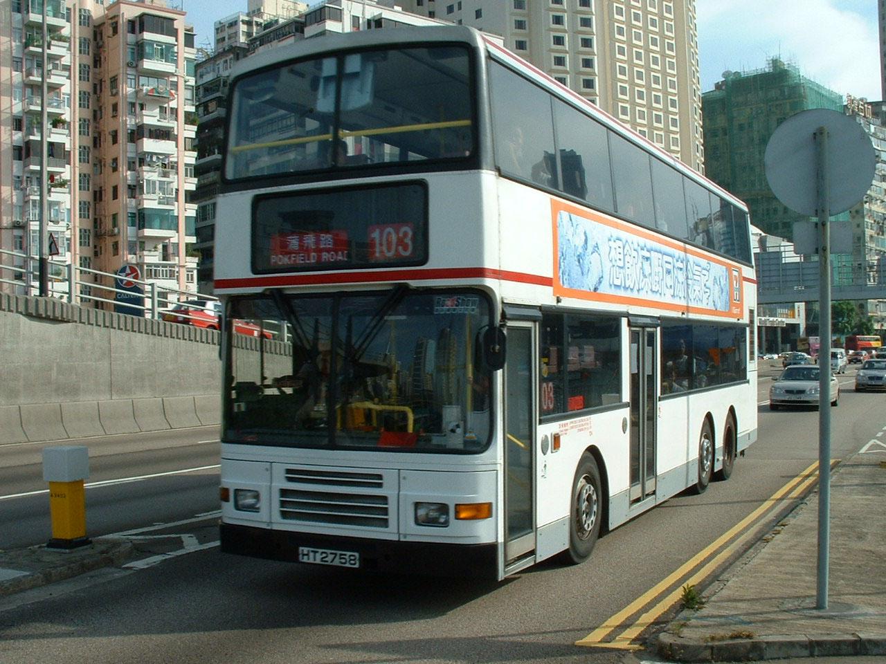 Kmb Kowloon Motor Bus Efe Showbus International Photo Gallery Hong Kong